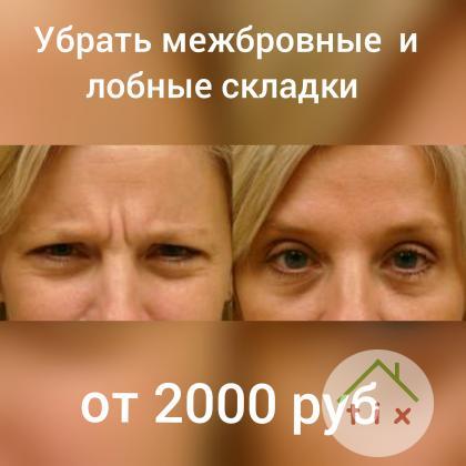 Врач Косметолог с ВМО в Прикубанском районе