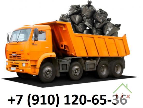 Вывоз строительного мусора ...