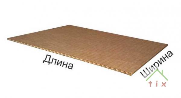 Картон 3-х слойный в городеКрасноярск