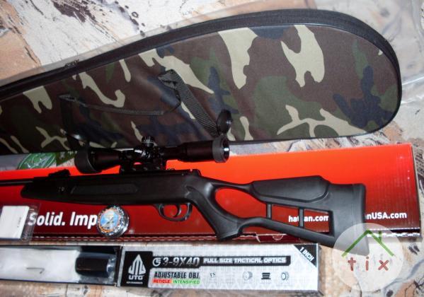 Пневматические винтовки HATSAN Striker Edge.