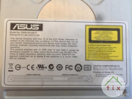 Продам привод ASUS