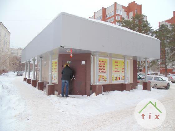 Торговый павильон