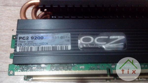 DDR 2 1 GB