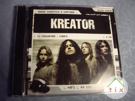 MP3 -диски. Metal. Rock.
