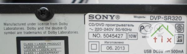 SONY DVP-SR320