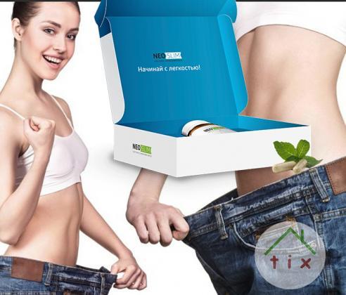 Сбрасываем  вес без изнурительных диет и тренировок