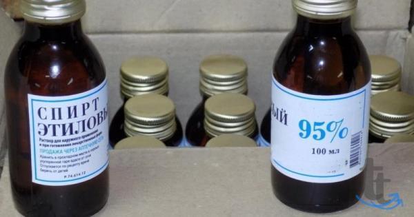 Спирт этиловый (медицинский) 95% в городе Екатеринбург