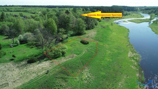 продажа земельного участка ... в городеТоржок