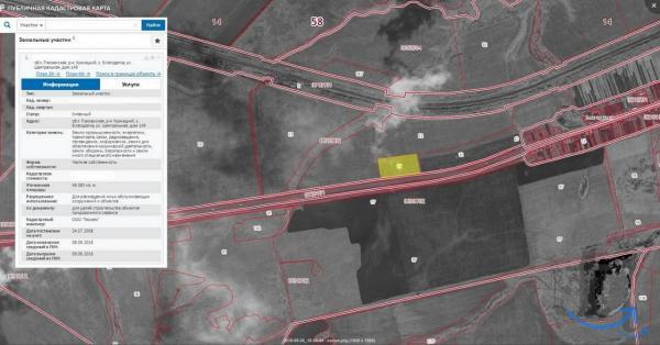 Продам земельный участок 4,6 га. коммерческого назначения на трассе М-5