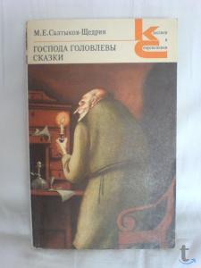 Книги Классики и современники