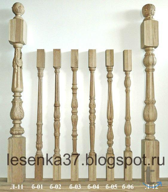 Балясины из дуба для лестниц