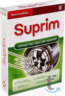 Белорусская бытовая химия оптом