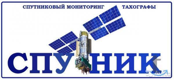 Установщик дополнительного ... в городеКрасноярск