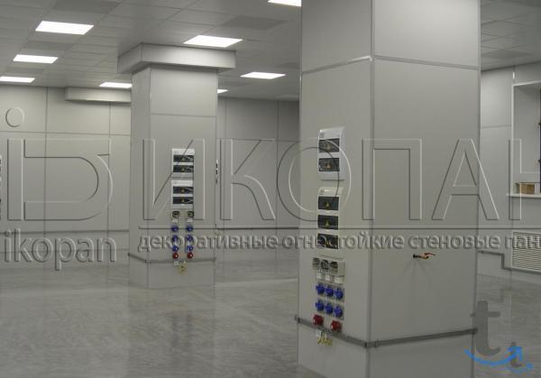 Объявление: Ламинированный ГКЛ - Москва