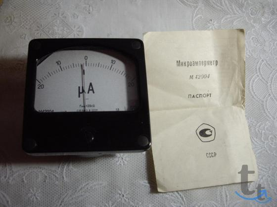 Микроамперметр М42004  Новый