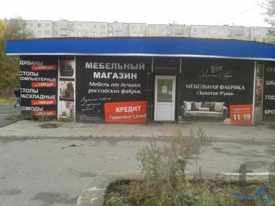 Помещение свободного назначения в Челябинске