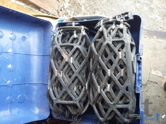 Продам цепи противоскольжен... в городеАрсеньев