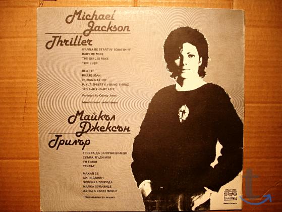 Пластинка виниловая Michael Jackson - Thriller
