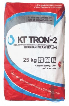 Гидроизоляция КТтрон-2 шовная для герметизации швов, ремонта  трещин, примыканий, вводов