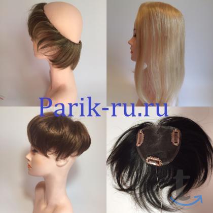Накладные волосы и челки. Доставка