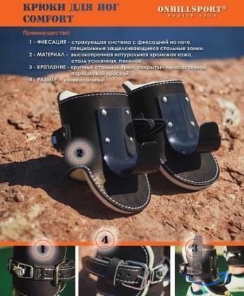 Гравитационные ботинки Junior до 90кг