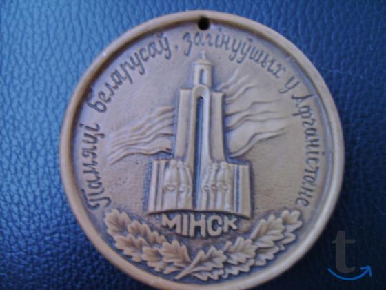 Сувенир - медальон