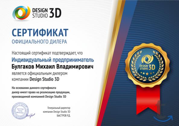 3D и 5D материалы для дизайна и ...
