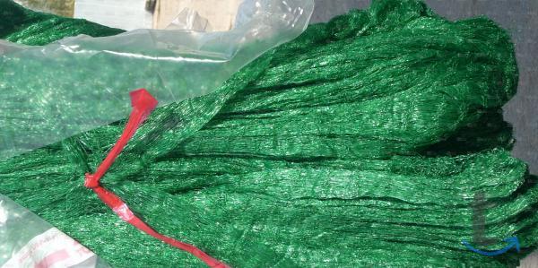 Сетка для упаковки елок в городеРостов-На-Дону