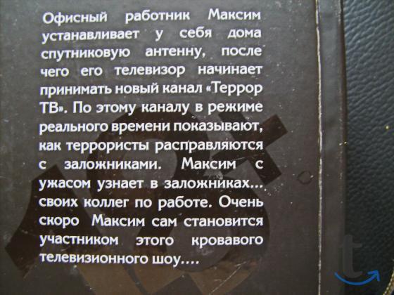 Книга Александра Варго