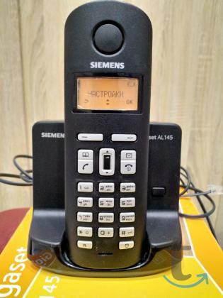 Радиотелефон Siemens
