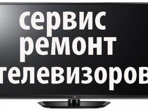 Ремонт телевизоров микровол... в городеИваново