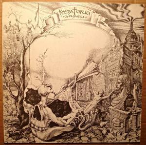 Пластинка виниловая  Крематорий – Зомби
