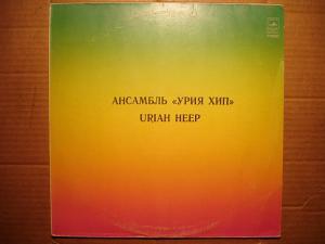 Пластинка виниловая Uriah Heep – Ансамбль «Урия Хип»