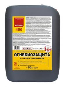 Огнебиозащитные состав...Краснодар