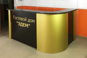 Стойка для  ресепшн на зака... в городеХабаровск