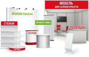 Торговое оборудование на за... в городеХабаровск