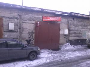 боксы на ДОЗе 100ркв.м