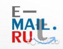 Доменное имя e-mail. ru (топ 20 доменных имен РФ)