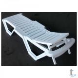 Шезлонг -лежак для отдыха , дома и на природе .