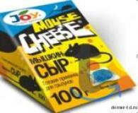 joy мышкин сыр mouse cheese