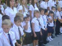 Репетитор по русскому языку  в  Новороссийске  (5-11 клас�