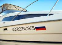 Изготовим Ваш номер гимс на лодку, катер, яхту