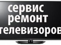 Ремонт телевизоров микроволновок на дому в Иваново те�
