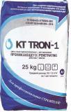 Проникающая гидроизоляция КТтрон-1 для фундаментов, по