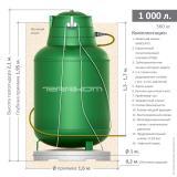 Газгольдер Antonio Merloni 1000 л подземный вертикал.