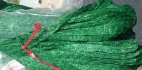 Сетка для упаковки елок