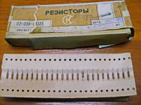 Резисторы постоянные, СССР.