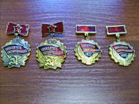 Нагрудные знаки -  Победитель соцсоревнования  1974-1980 гг