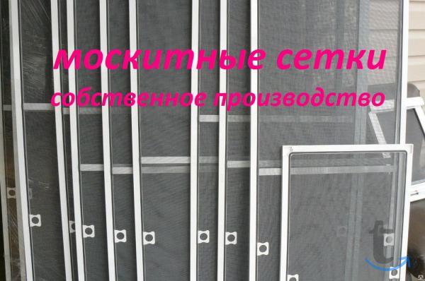 Москитные сетки в городеКотельники