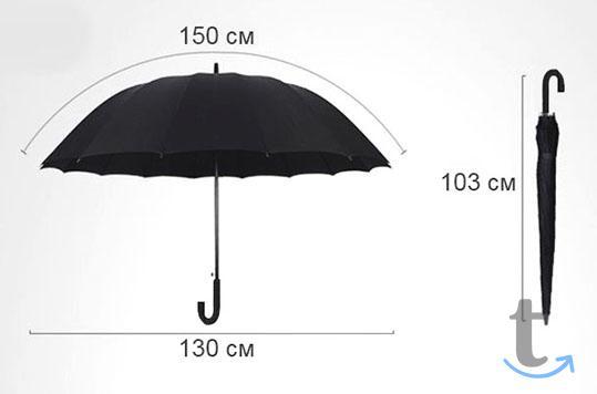 Большой зонт Президентский 16 спиц распродажа